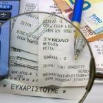 Empresas de contabilidade para super mercado